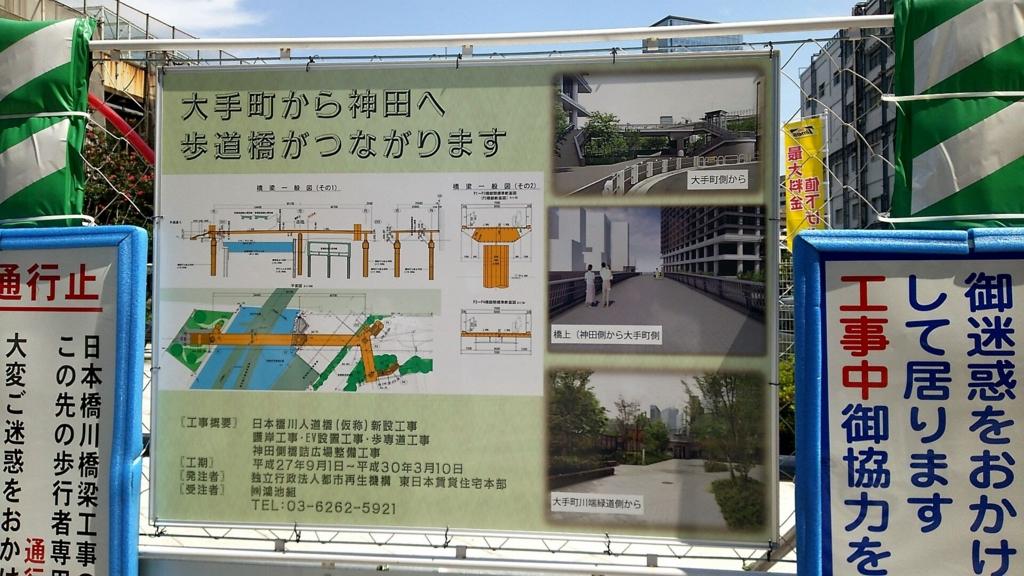 f:id:kandazumi:20170201170517j:plain