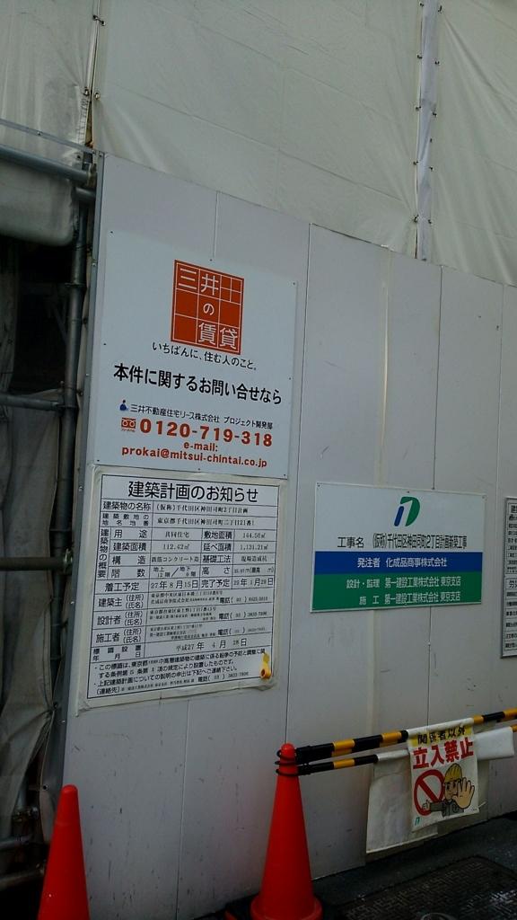 f:id:kandazumi:20170202111615j:plain
