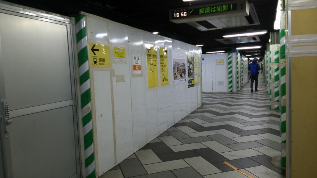f:id:kandazumi:20170202114509j:plain