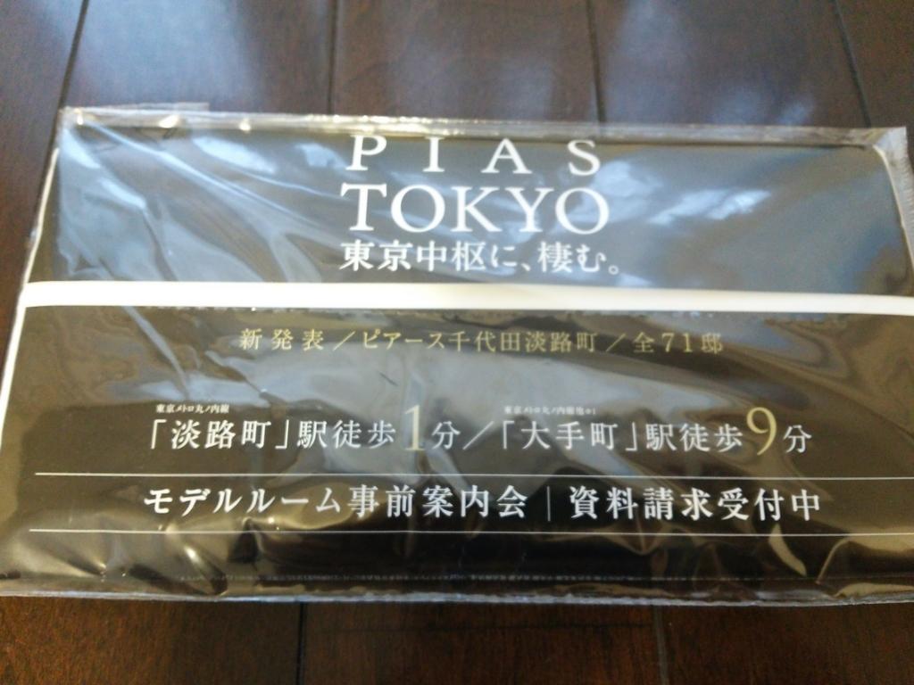 f:id:kandazumi:20170202120016j:plain