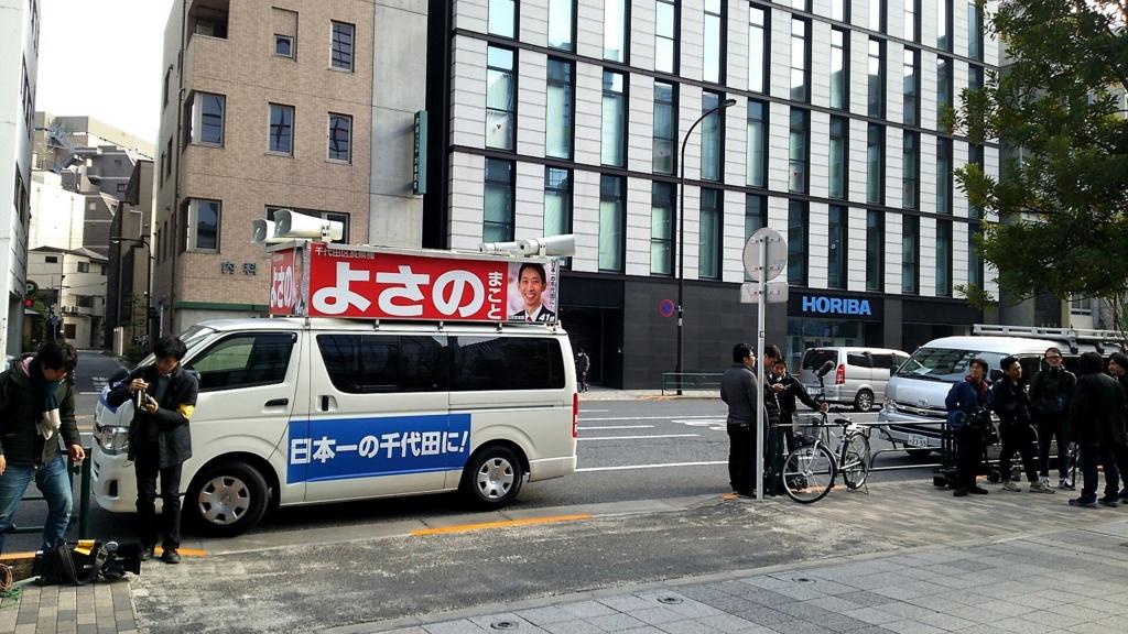 f:id:kandazumi:20170202143722j:plain
