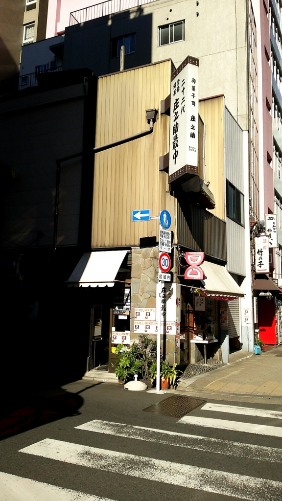f:id:kandazumi:20170205221244j:plain