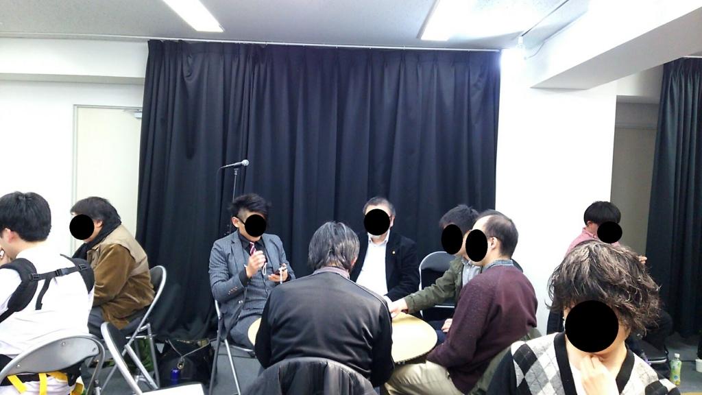 f:id:kandazumi:20170221190251j:plain