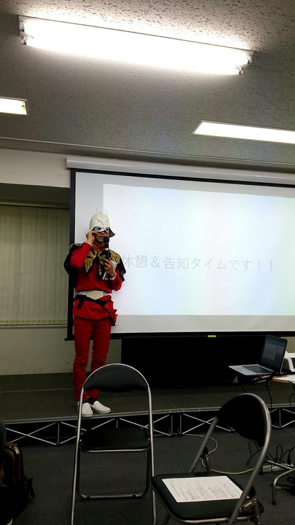 f:id:kandazumi:20170221192456j:plain