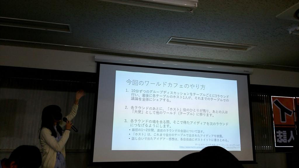 f:id:kandazumi:20170221192833j:plain