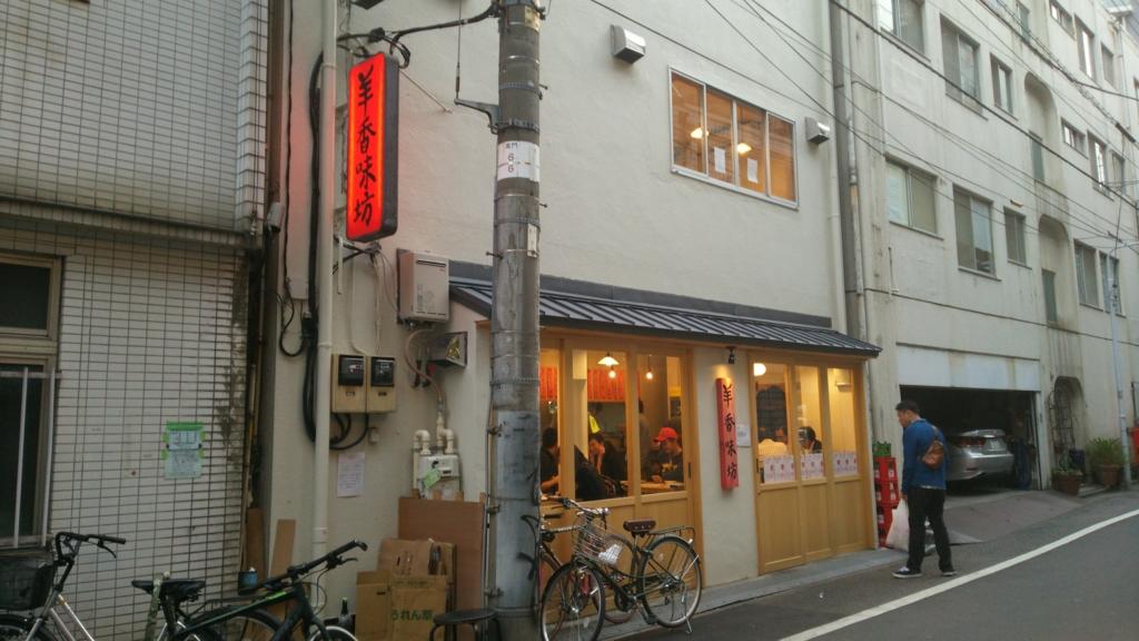 f:id:kandazumi:20170322131253j:plain
