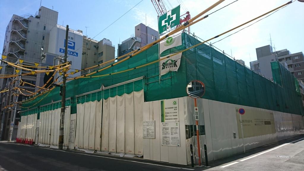 f:id:kandazumi:20171002102254j:plain