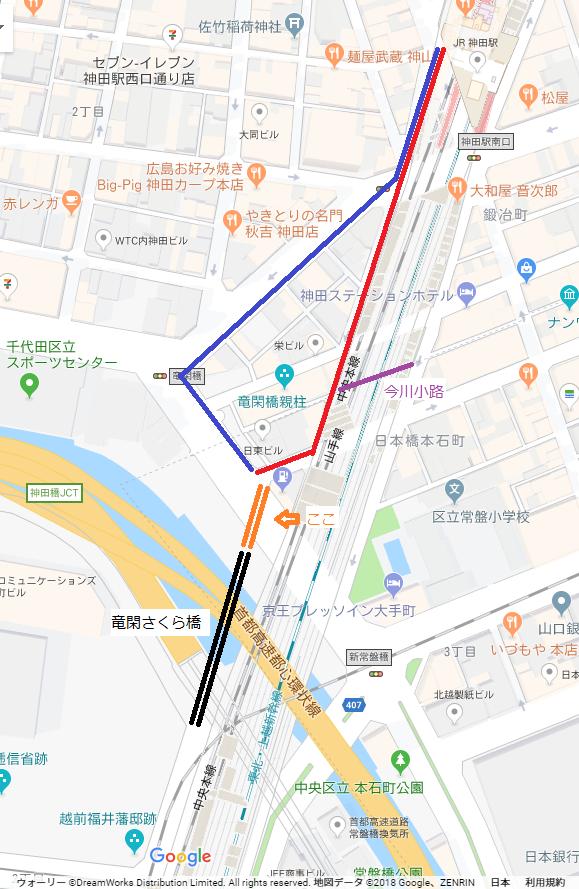 f:id:kandazumi:20180403160401p:plain