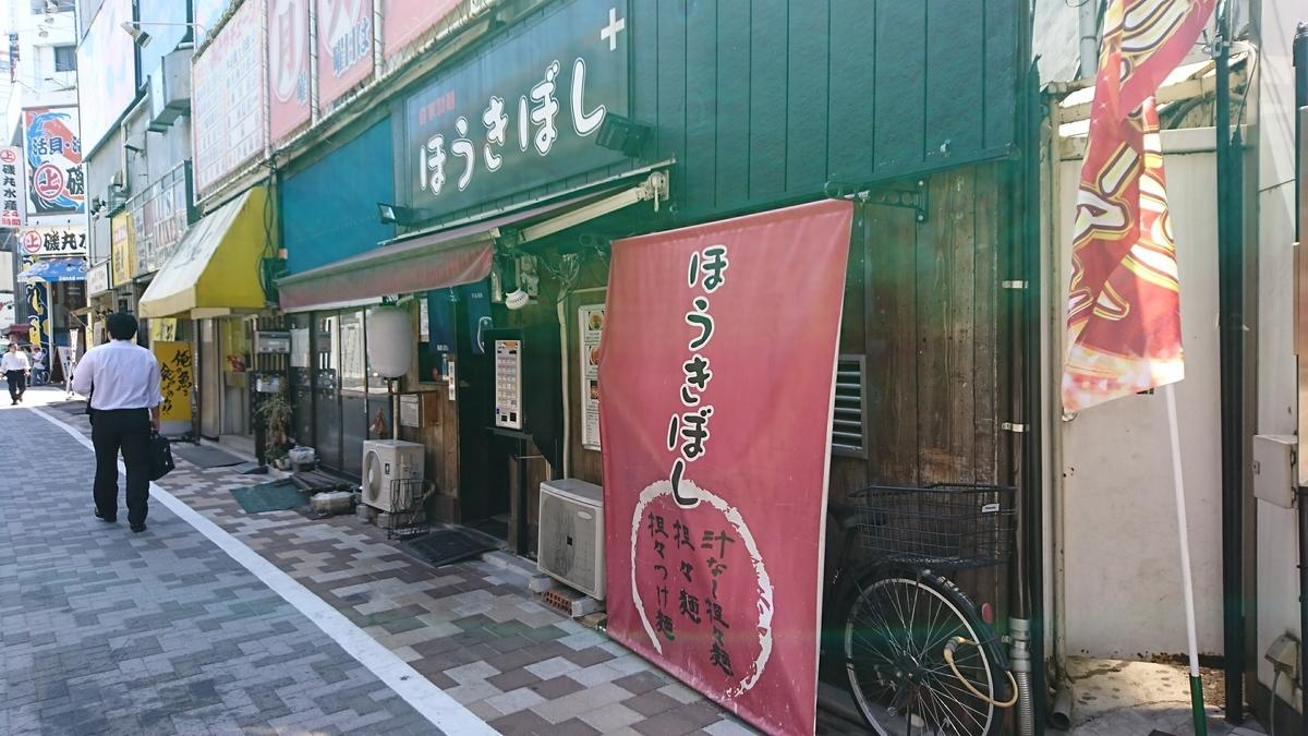 f:id:kandazumi:20190327231636j:plain