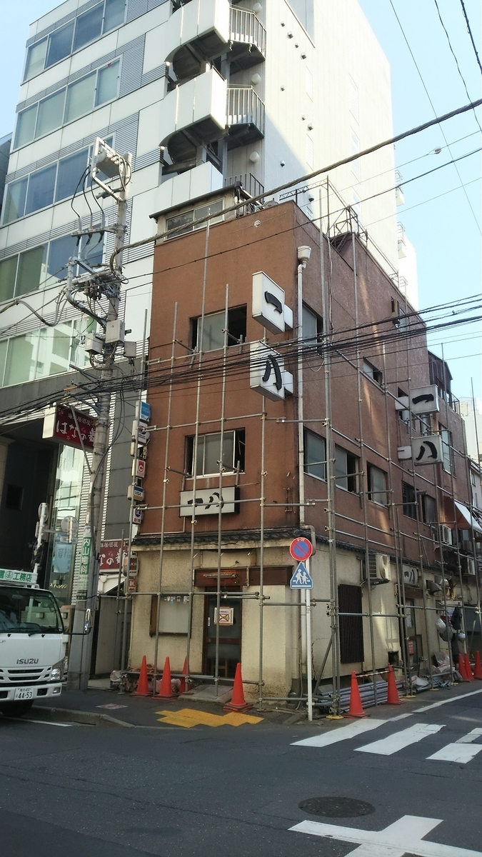 f:id:kandazumi:20190327233132j:plain