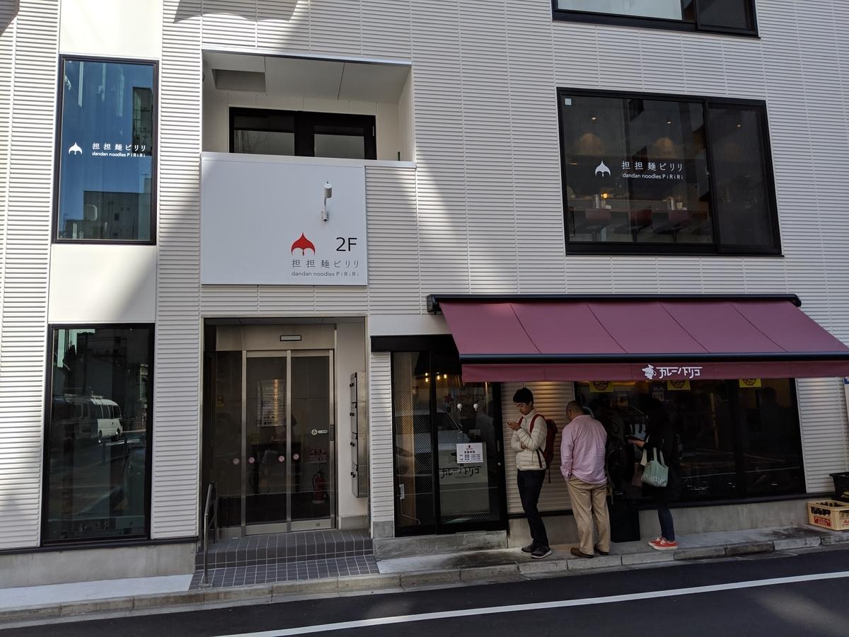 f:id:kandazumi:20190327234150j:plain