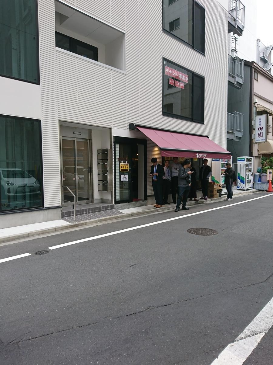 f:id:kandazumi:20190327235119j:plain