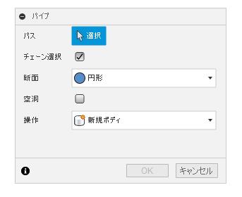 f:id:kandennti:20200530141500p:plain