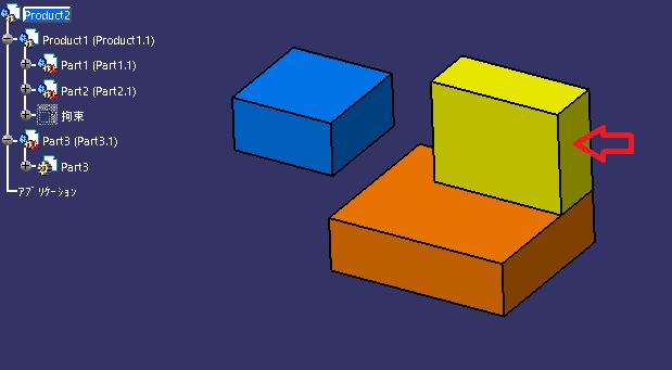 f:id:kandennti:20200704171115p:plain