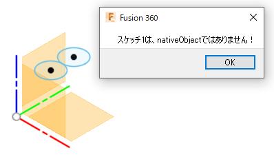 f:id:kandennti:20201128093755p:plain