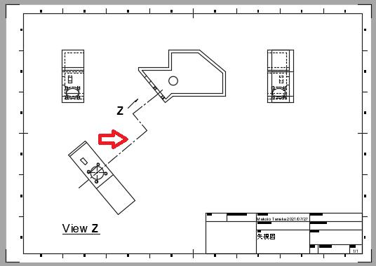 f:id:kandennti:20210727162052p:plain