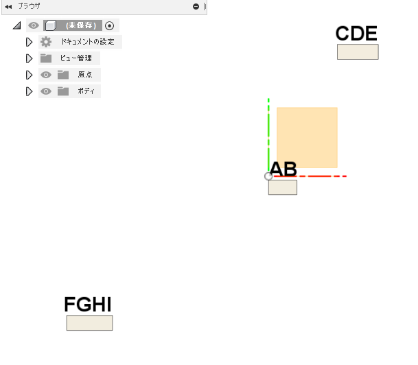 f:id:kandennti:20211021162248p:plain