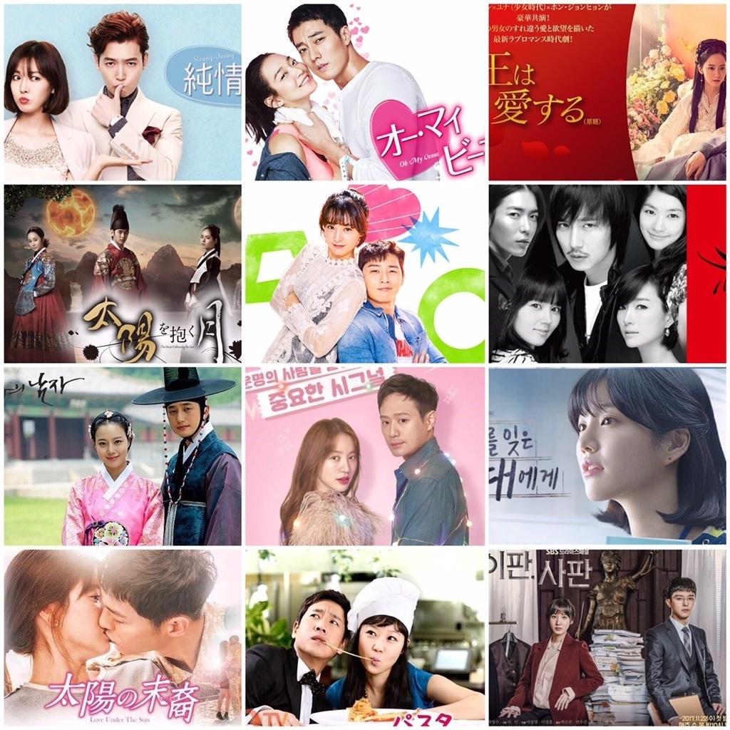 12月から始まる韓国ドラマ(スカパー)1週目 放送予定/あらすじ , 韓ドラとカフェオレ