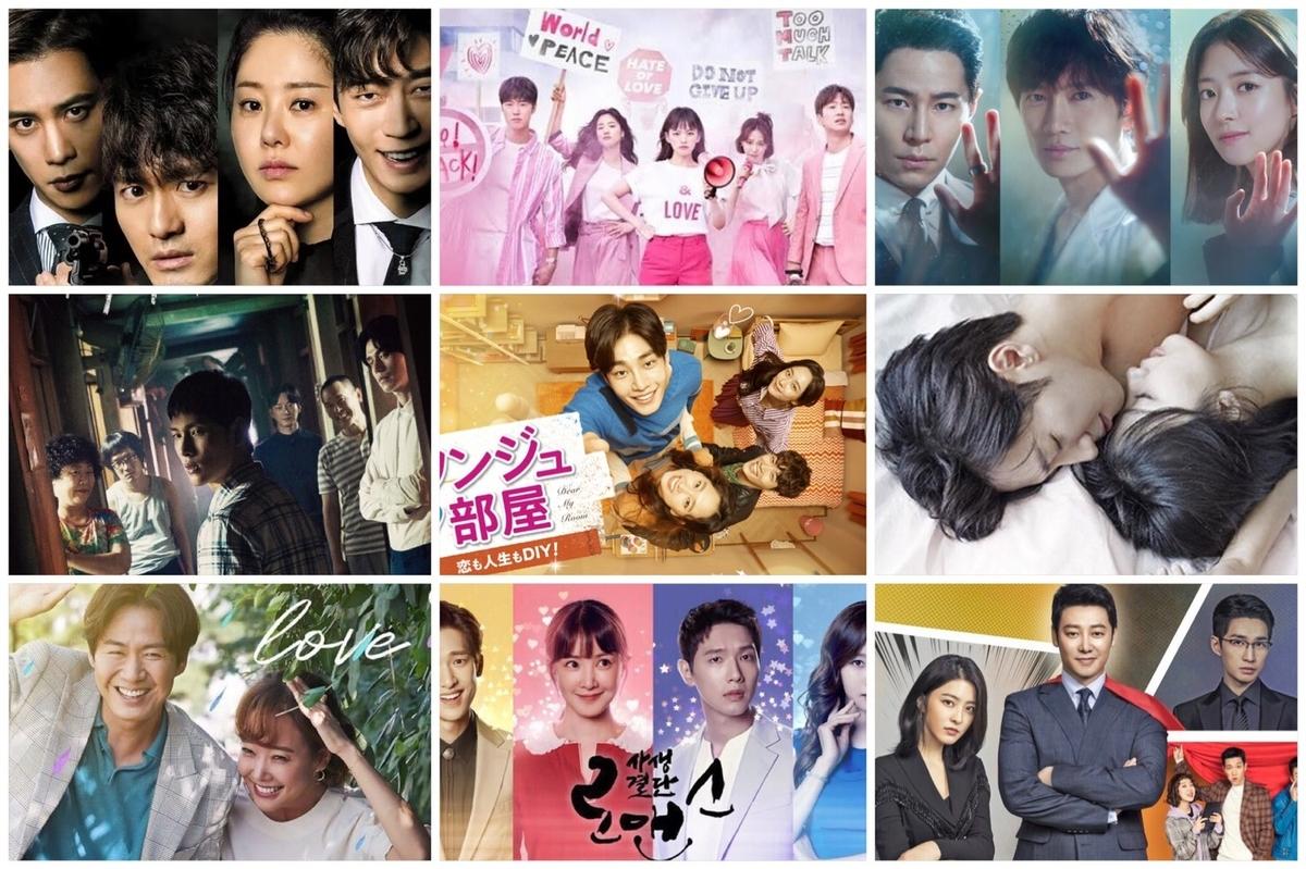暮らし 一緒 か ん ドラマ に あらすじ ませ 韓国 【一緒に暮らしませんか?】(全50話予定)韓国ドラマ