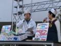 20050321 東京NHK