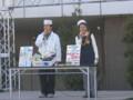 20050321 東京NHK 棚田ステージ 熊谷さんと