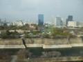 KKRホテル大阪14階より