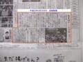 20100321大阪城マラソン 産経新聞