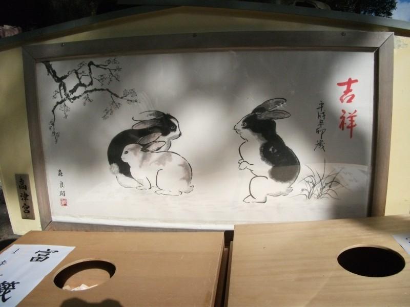 f:id:kandou:20110110184110j:image:h120
