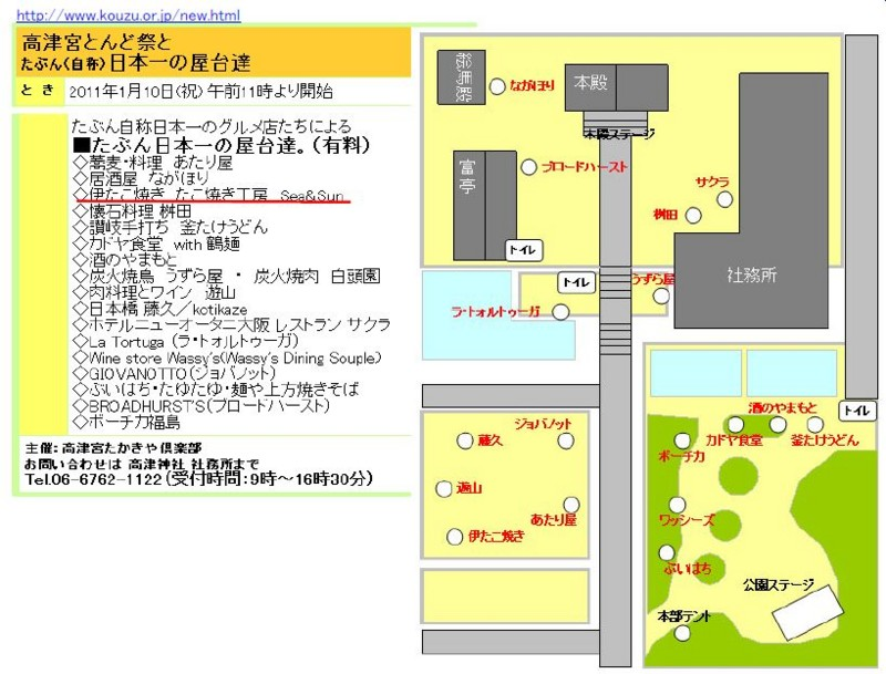 f:id:kandou:20110110184112j:image:h120