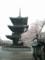 水間寺の三重の塔