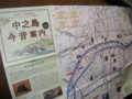 中之島の建物・文化の今昔をわかりやすく紹介した無料パンフ