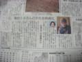 柴田トヨさんの半生が映画化されるとの記事