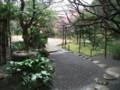 20130215小雨に濡れた浮月楼の庭園には梅が咲いていた