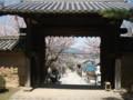 20130402慈尊院の山門