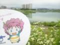 大阪狭山市のキャラクター「さやりん」と狭山池