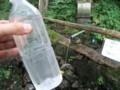 岩湧山の登山道の湧き水は冷たいのでボトルに露ができる