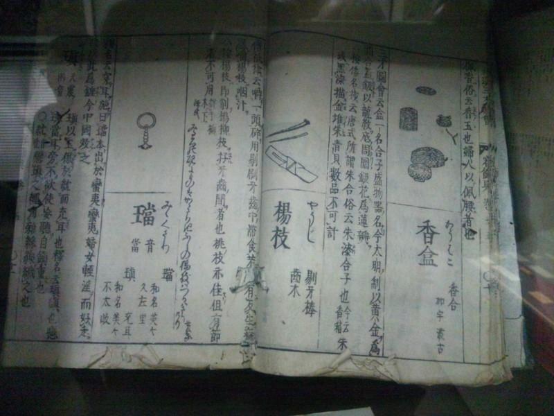 f:id:kandou:20131102205804j:image:h120