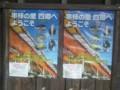 20131116串柿の里・かつらぎ町四郷