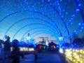 20131203 河内長野市の寺ケ池公園