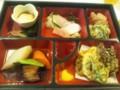 琉球料理(料亭四竹)