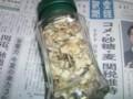 20140417天日干しした菊芋チップスをコーヒー瓶へ