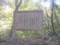 心に響く堀越峠の立札