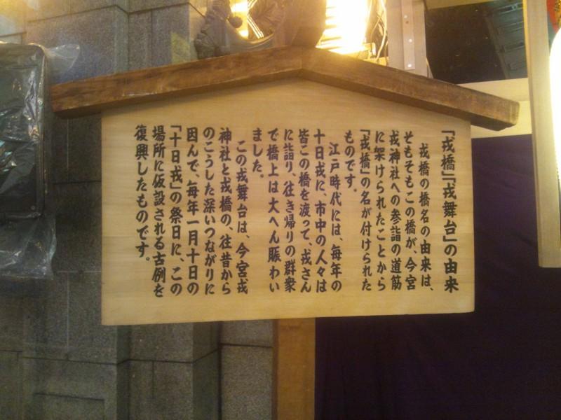 f:id:kandou:20150109230118j:image:h120