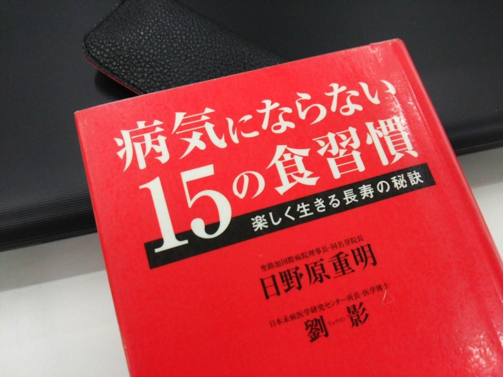 f:id:kandou:20150825221957j:image:h120