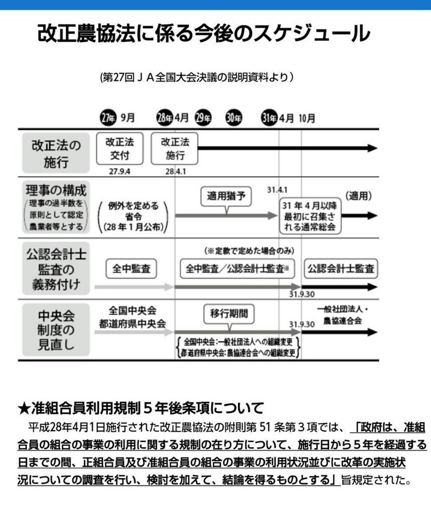 f:id:kandou:20180113105247j:image:h500
