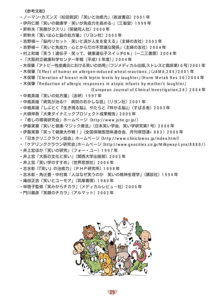 f:id:kandou:20180212133832j:plain