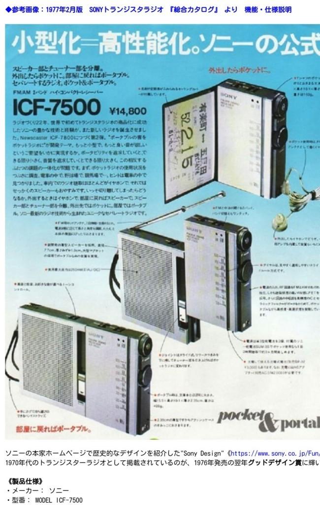 f:id:kandou:20180321112020j:plain