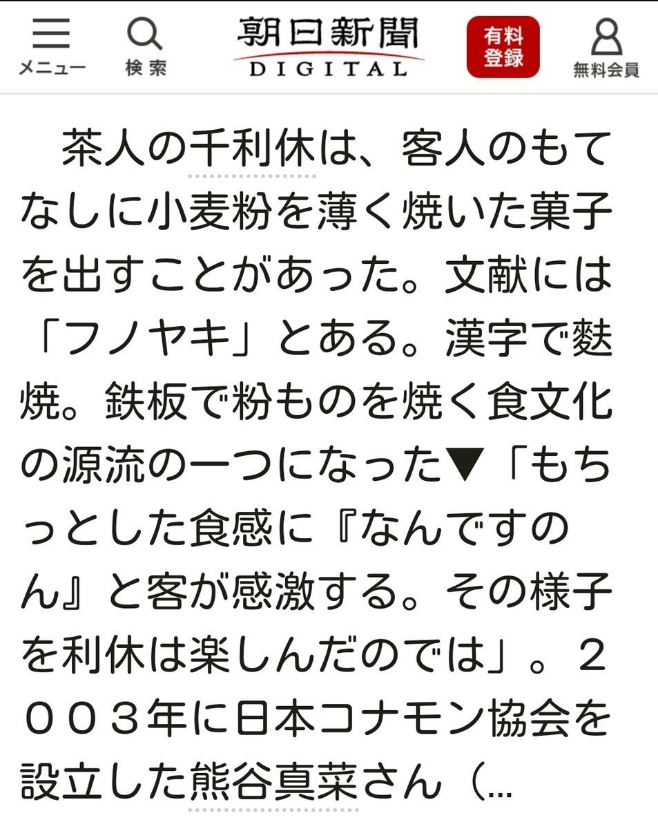 f:id:kandou:20190627140316j:plain