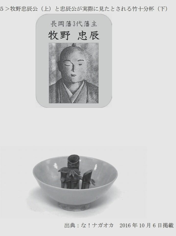 f:id:kandou:20190807092224j:plain