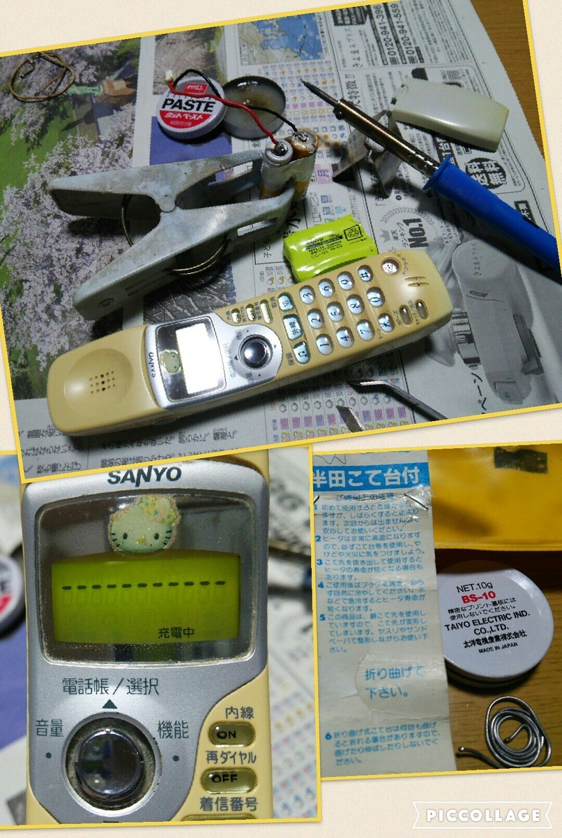 f:id:kandou:20200530220124j:plain